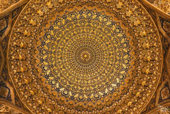 Tilya Kori Madrasa Samarkand Uzbekistan