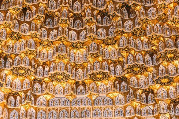 Tilya Kori Madrasa Registan